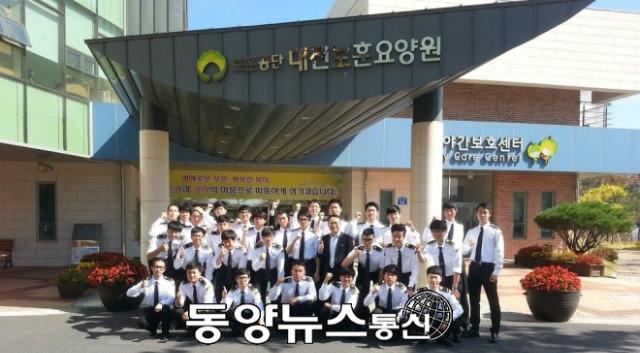 전투부사관과대전보훈요양원봉사활동.jpg